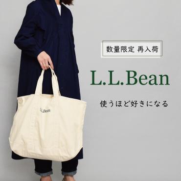 LLbean