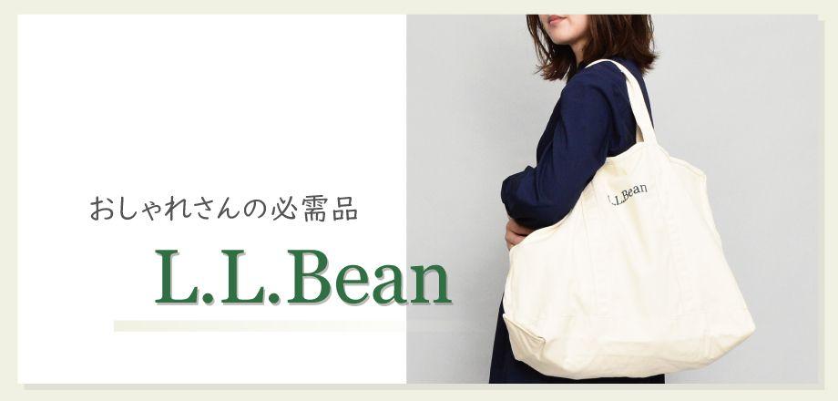 L.L.BEAN新