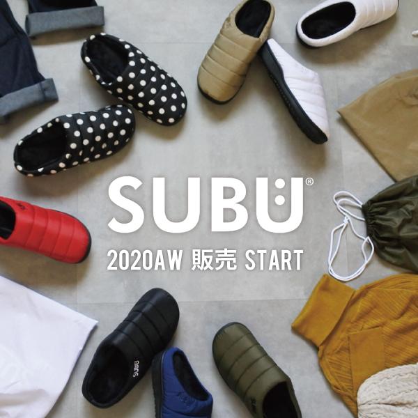 SUBU2020AW