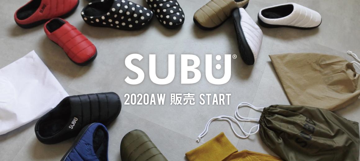 SUBU-20AW-1001_slider_pc.jpg