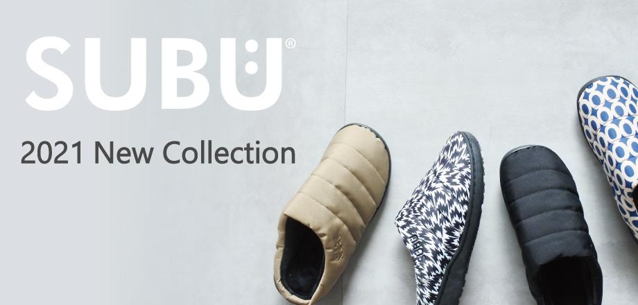 SUBU2021concept