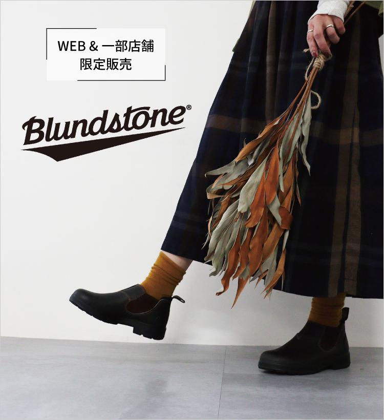 blundstone_slider_phone.jpg