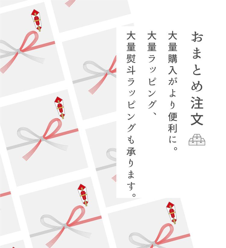 main_img002sp.jpg