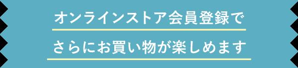 会員登録 オンセブンデイズ 【 公式 】